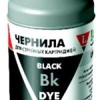 Чернила для Epson LE08-001B черные, 100 мл.