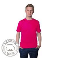 Футболка мужская, материал хлопок, цвет малиновый, размер 44 (S)